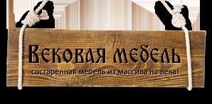 www.vekovayamebel.ru